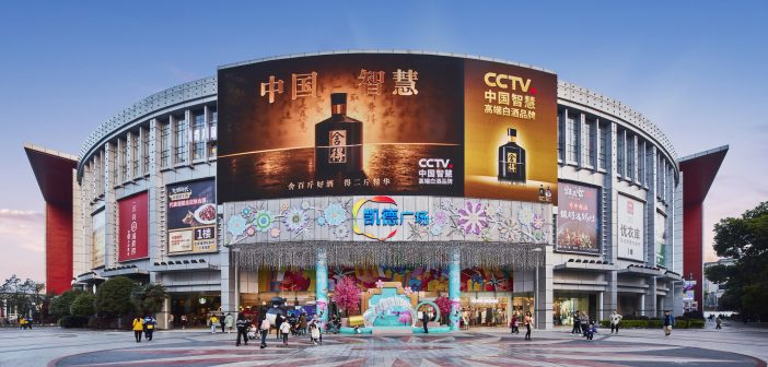 Doubts raised over DPU-accretion of CapitaLand Retail China Trust's acquisition