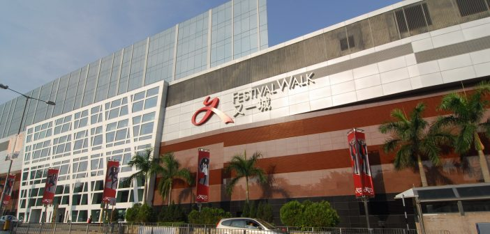 Institutionals discard Mapletree's North Asia REIT units as Hong Kong protests simmers on