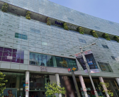 Lendlease REIT nets another substantial unitholder as Temasek entity ups stake