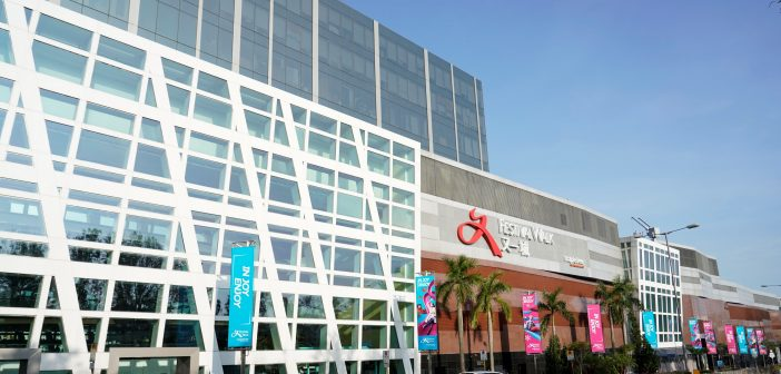 Festival Walk, a property of Mapletree North Asia Commercial Trust