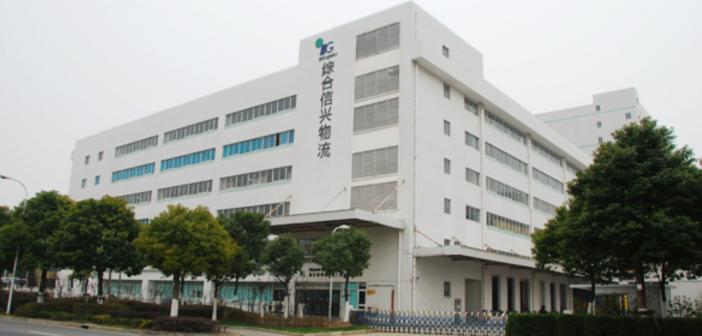 Mapletree Logistics Trust buys Korean warehouse for KRW35.8 billion
