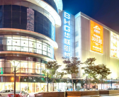 BHG Retail REIT shuts non-F&B outlets across two malls