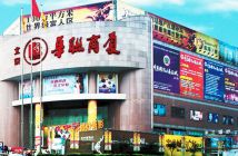 CapitaMall Erqi (Photo: CapitaLand)