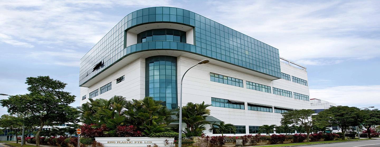 AIMS APAC REIT property in Yishun Industrial Park A. (Photo: AIMS APAC REIT)