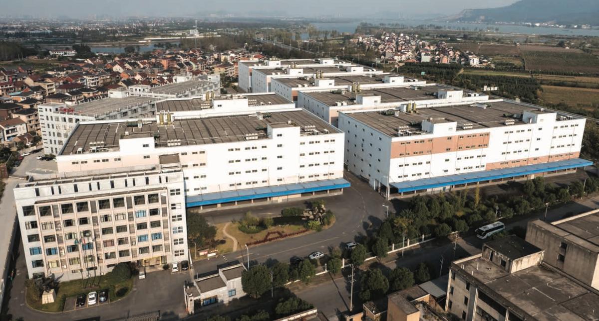 EC World REIT property, Hengde Logistics. (Photo: EC World REIT)
