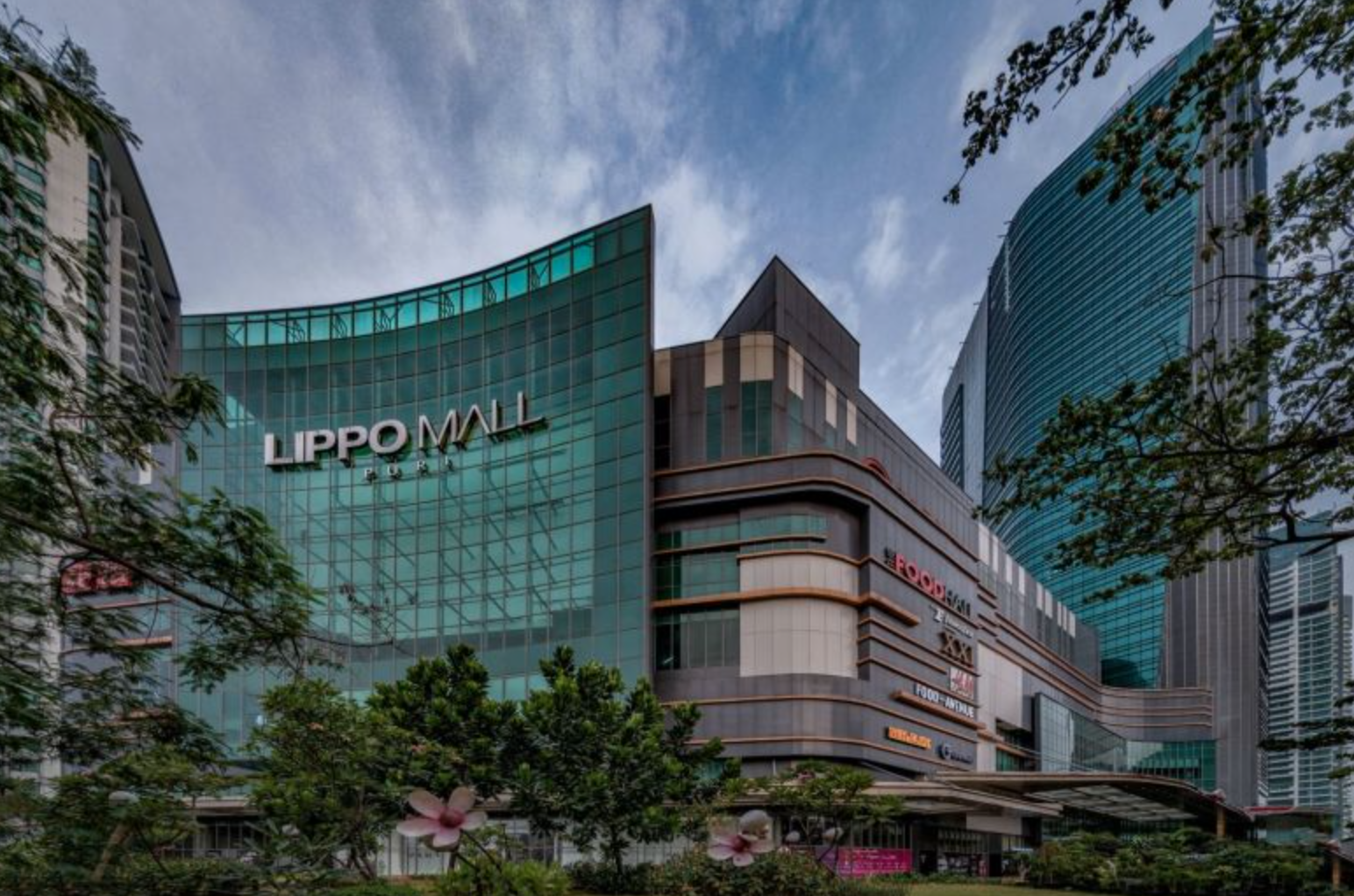 Lippo Malls Puri is currently owned by a subsidiary of Lippo Malls Indonesia Retail Trust's sponsor. (Photo: Lippo Malls Indonesia Retail Trust)
