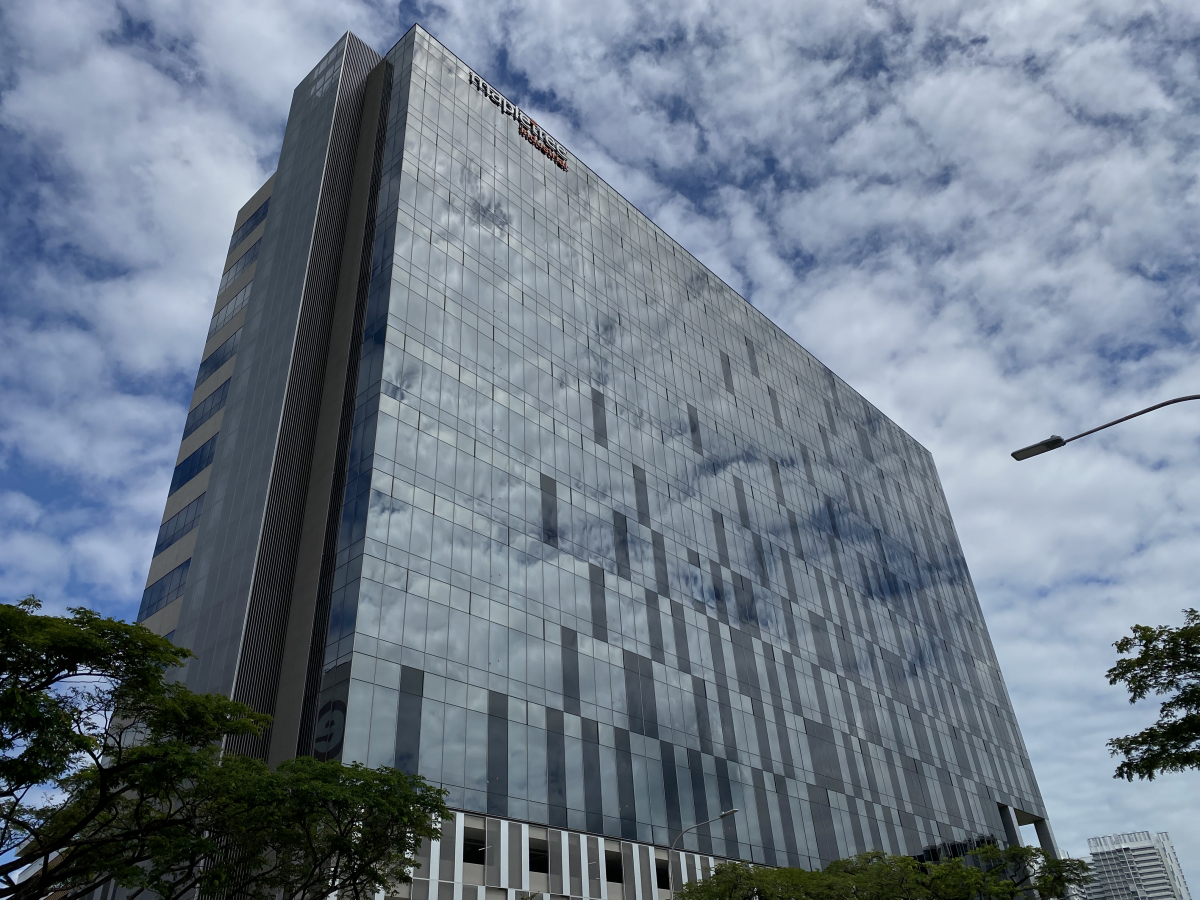 Mapletree Industrial Trust's 30A Kallang Place. (Photo: REITsWeek)