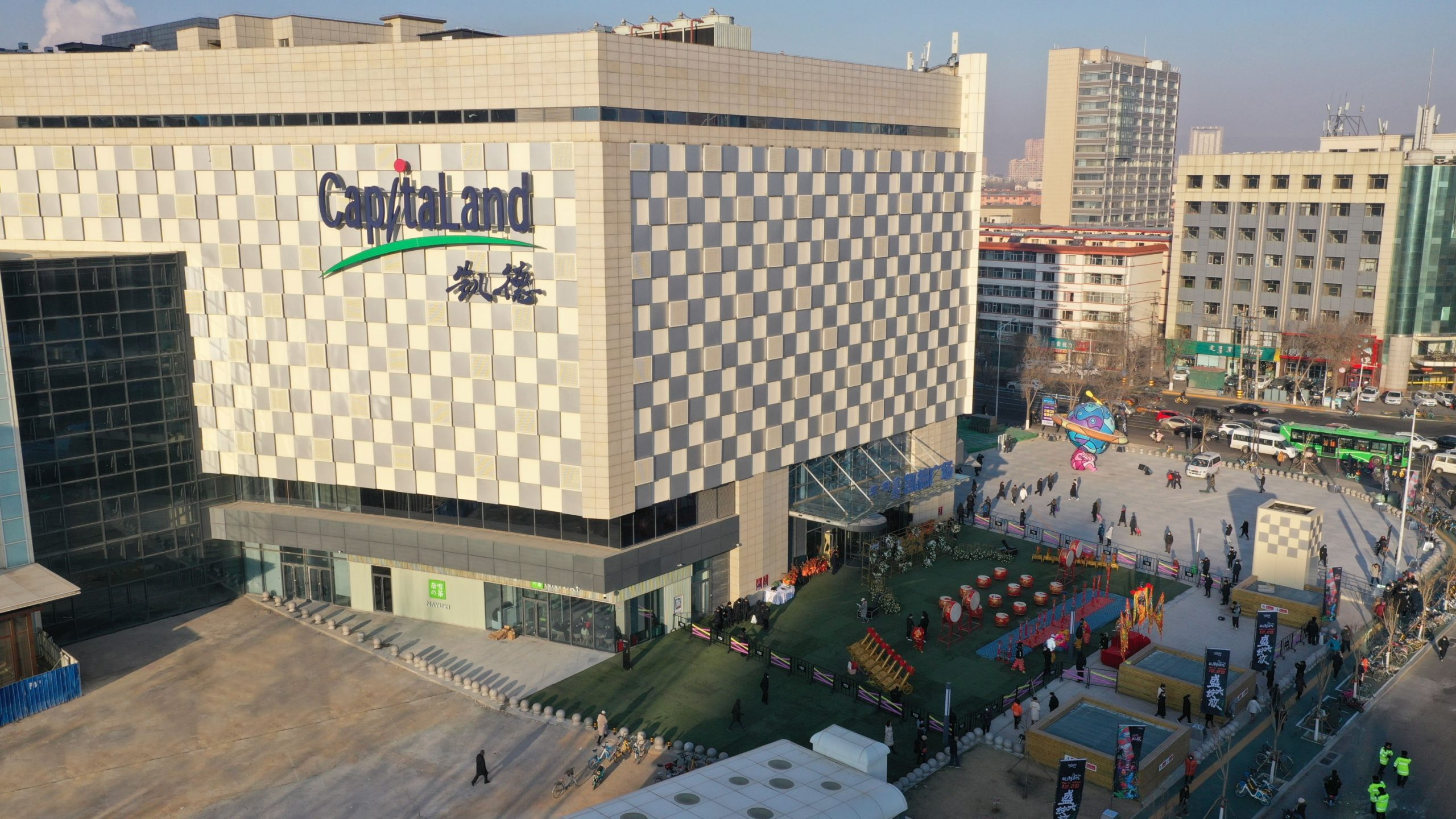 CapitaMall Nuohemule (Photo: CapitaLand)