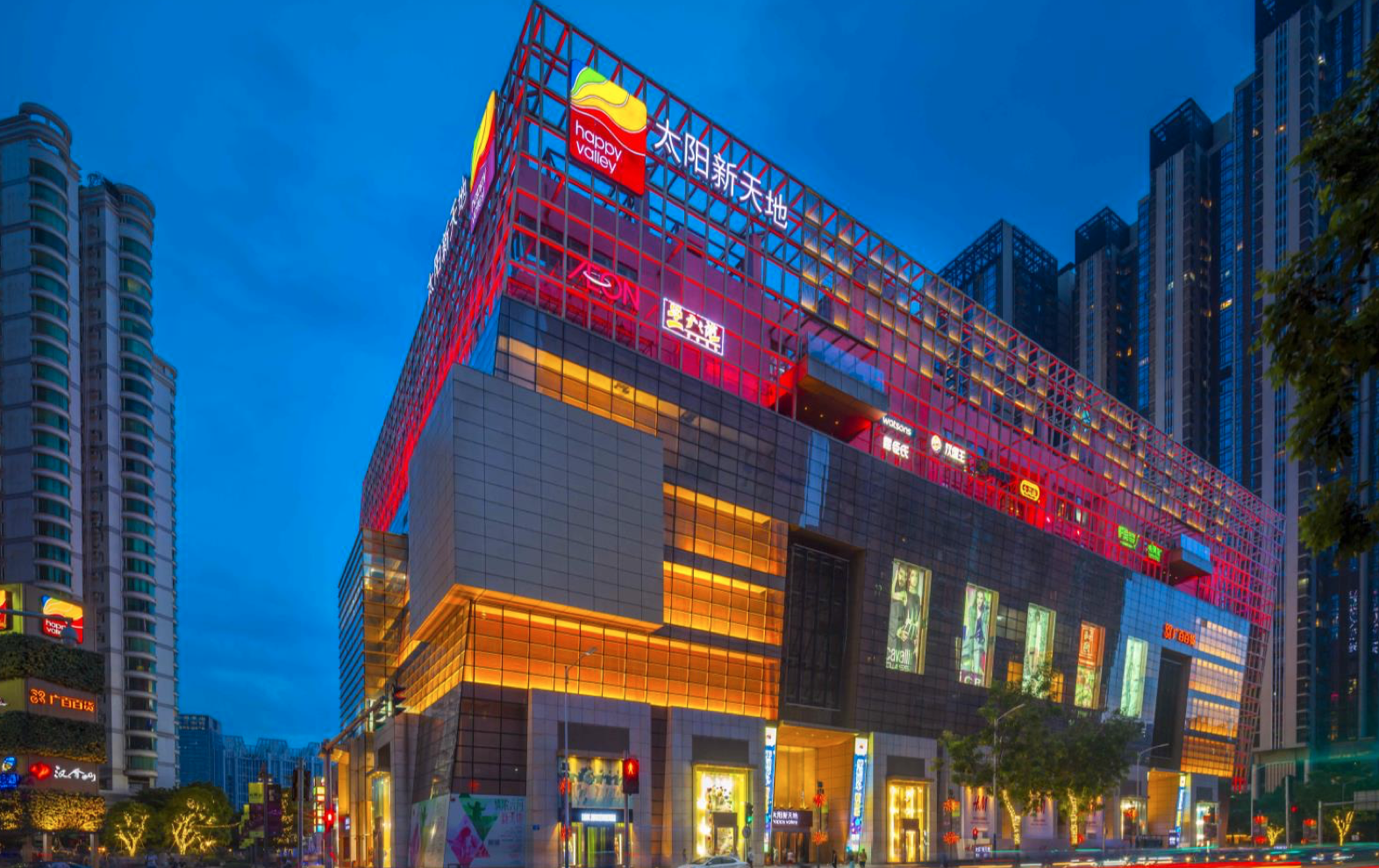 Link REIT's Happy Valley Shopping Mall. (Link REIT)